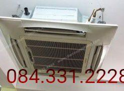Máy Lạnh Âm Trần Cũ LG 3HP