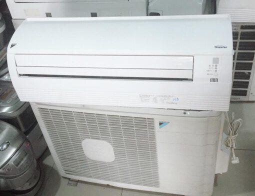 Máy Lạnh Daikin An28Hnsk-W Inverter 1,5Hp Tiết Kiệm Điện Gas R410 Mới 95%