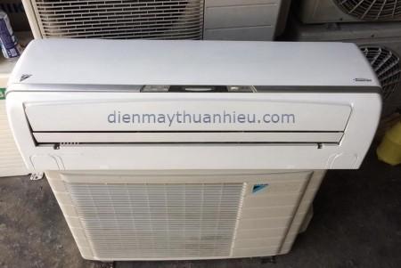 Bán máy lạnh cũ giá rẻ nhất quận 2