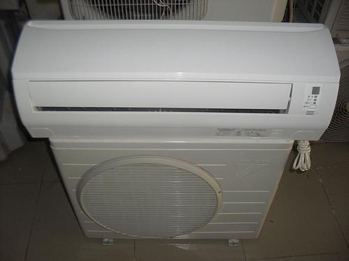 Máy lạnh cũ Daikin 1HP INVERTER tiết kiệm điện