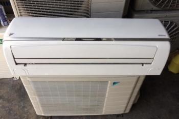 Máy lạnh cũ Daikin 1HP inverter tiết kiệm điện mới 95%